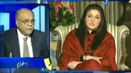 Aapas ki Baat (What is the Reason Behind Maryam Nawaz Resignation) – 14th November 2014
