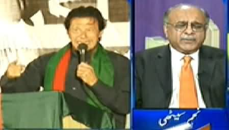 Aapas ki Baat (Strange Proposal of Imran Khan to Govt) – 9th November 2014