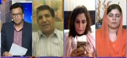 Aapas Ki Baat (Sugar Mafia Is Still in Govt) - 10th June 2020