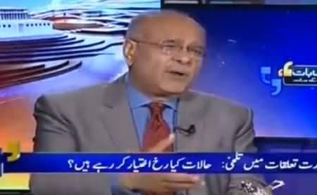 Aapas Ki Baat (Tension Between Pakistan & India) - 27th September 2016