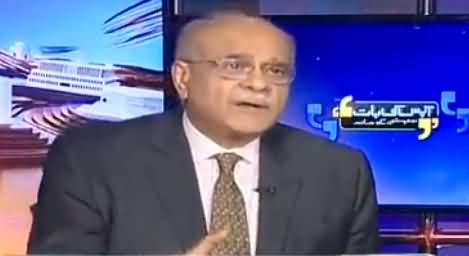 Aapas Ki Baat (Terrorism in Turkey) – 29th June 2016