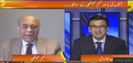 Aapas Ki Baat (TORs Par Deadlock Barqarar) - 17th August 2016