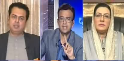 Aapas Ki Baat (Trump Aur Modi Ki Taqreer) - 23rd September 2019