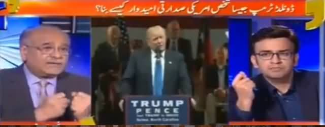 Aapas Ki Baat (US Presidential Election) - 8th November 2016