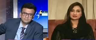 Aapas Ki Baat (Wafaq Aur Sindh Mein Tanao) - 14th April 2020