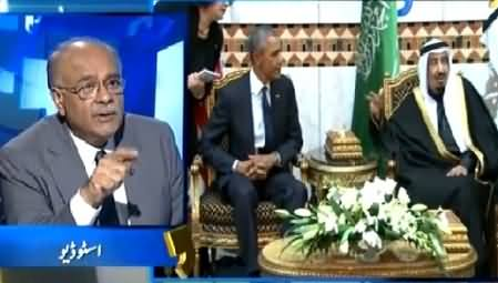 Aapas ki Baat (War in Yemen and Expected Role of Pakistan) – 28th March 2015
