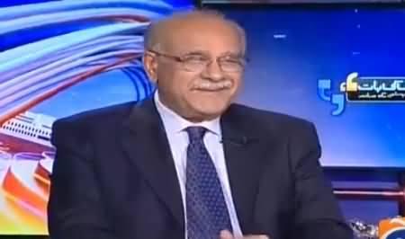 Aapas Ki Baat (Waseem Akhtar Ke Bayan Ki Haqeeqat) - 27th July 2016