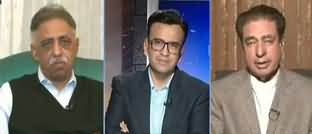 Aapas Ki Baat (Wazir e Azam Bhi Mehngai Se Ghabra Gaye) - 10th February 2020