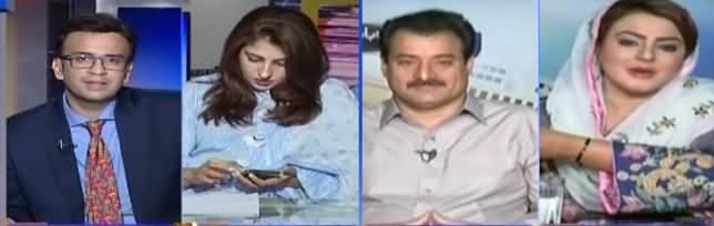 Aapas Ki Baat (Wazir e Azam Ka Qaum Se Khitab) - 12nd June 2019