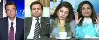 Aapas Ki Baat (What About PMLN After Nawaz Sharif) - 11th November 2019