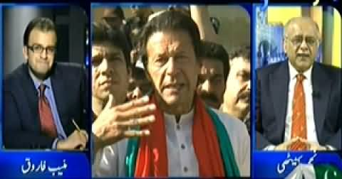 Aapas Ki Baat (What Imran Khan Will Do on 15th December in Lahore) - 12th December 2014