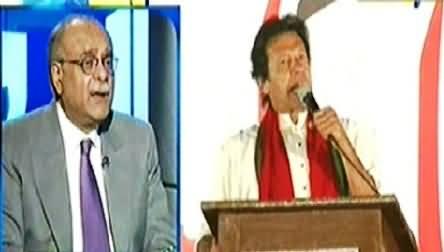 Aapas ki Baat (What Is Imran Khan Going to Do on 30th November?) – 15th November 2014