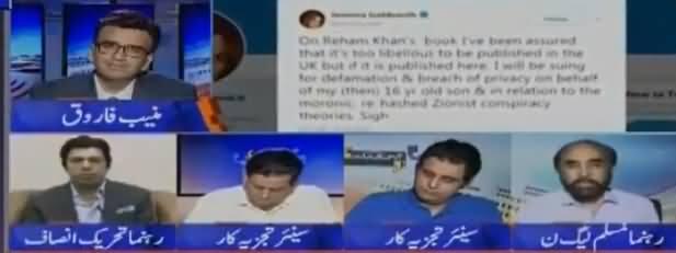 Aapas Ki Baat (What Is In Imran Khan's Black Berry) - 6th June 2018
