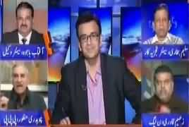 Aapas Ki Baat (What Is Tahir ul Qadri Thinking) – 13th December 2017
