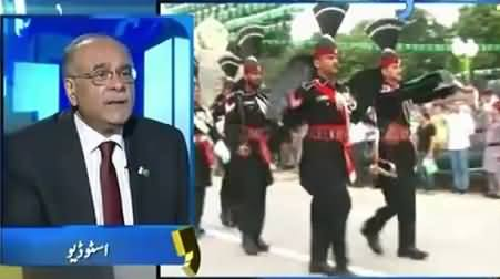 Aapas ki Baat (What Is the National Stance of Pakistan?) – 14th August 2015
