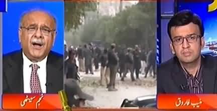 Aapas Ki Baat (Who Is Behind Current Terrorism) - 15th February 2017