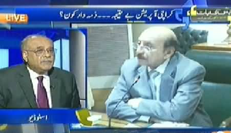 Aapas ki Baat (Who is Responsible For the Failure of Karachi Operation) – 13th July 2014