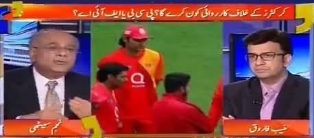 Aapas Ki Baat (Who Will Take Action Against Players?) - 20th March 2017