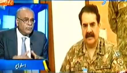 Aapas ki Baat (Whole Nation is Standing with Pak Army Against Terrorists) - 20th December 2014
