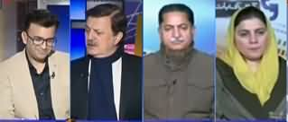 Aapas Ki Baat (Why Govt Ministers Bashing Opposition on Army Act) - 14th January 2020