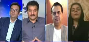 Aapas Ki Baat (Why Imran Khan Talking About Minus One) - 1st July 2020