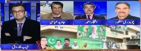 Aapas Ki Baat (Why PTI Lost NA-154 By-Election) - 13th February 2018