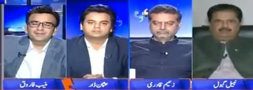 Aapas Ki Baat (Why PTI Withdrew Nasir Khosa's Name) - 30th May 2018