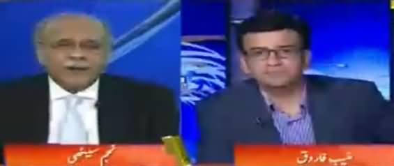 Aapas Ki Baat (Will Dawn Leaks Report Satisfy All Stake Holders) - 25th April 2017