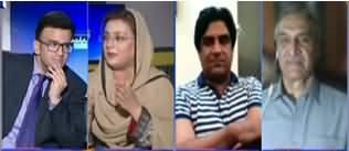 Aapas Ki Baat (Will Govt Fire Dr. Zafar Mirza?) - 13th April 2020