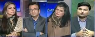 Aapas Ki Baat (Will Maryam Nawaz Go Abroad?) - 31st December 2019