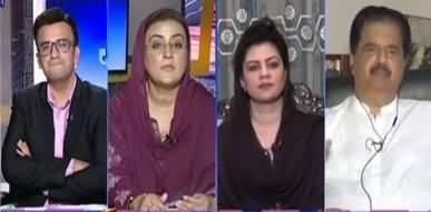 Aapas Ki Baat (Will Nawaz Sharif Come Back?) - 17th August 2020