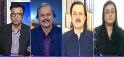 Aapas Ki Baat (Will Nawaz Sharif Come Back?) - 30th September 2020