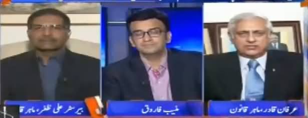 Aapas Ki Baat (Will Panama Issue End on 10th July) - 4th July 2017