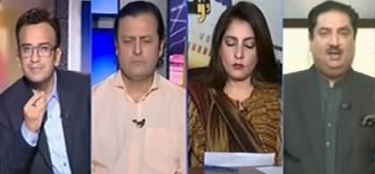 Aapas Ki Baat (Will PMLN, PPP Join Azadi March?) - 1st October 2019