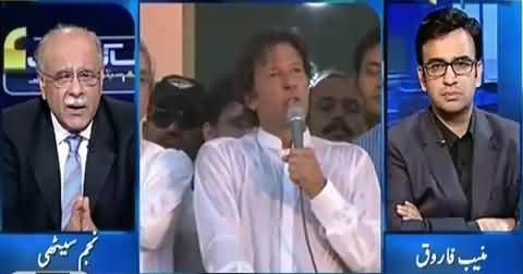 Aapas ki Baat (Will PTI Win By-Elections After New ECP Members) – 29th August 2015