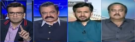 Aapas Ki Baat (Will Rana Sanaullah Apologize) - 2nd May 2018