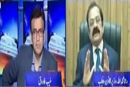 Aapas Ki Baat (Will Rana Sanaullah Resign) – 11th December 2017
