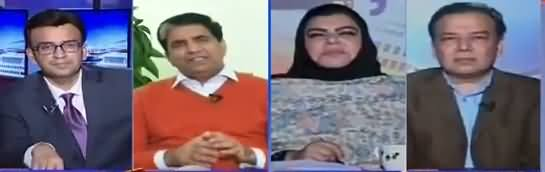 Aapas Ki Baat (Zainab Case, Politics of Pakistan) - 23rd January 2018