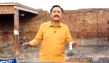 Aashkaar (Jaanwaron Ki Charbi Ka Tail) - 2nd September 2018