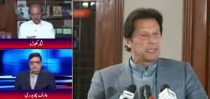 Ab Baat Hogi (PTI Ko Sindh Hakumat Tabdeel Karne Ki Jaldi) - 8th December 2019