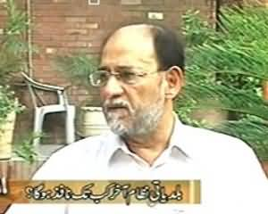 Ab Kiya Hoga - 13th July 2013 (When Will PMLN Bring Change?)