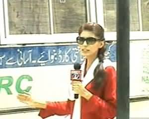 Ab Kiya Hoga - 14th July 2013 (Are There Corrupt Officers In Nadra?)