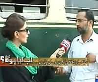 Ab kiya Hoga - 17th August 2013 (Condition Of Pakistan Railways)