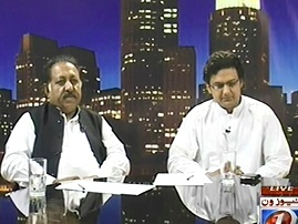 Ab Kiya Hoga – 1st June 2013 (First Session of Sindh and Balouchistan Assembly)