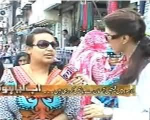 Ab Kiya Hoga - 20th July 2013 (Sasta Ramzan Bazaar In Lahore)