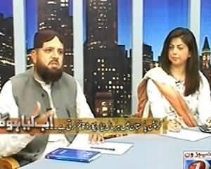 Ab Kiya Hoga - 21st July 2013 (Corruption Creats A New Record Every Year In Pakistan)