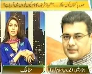 Ab Kiya Hoga - 22nd July 2013 (Who Will Be The Next President Of Pakistan?)