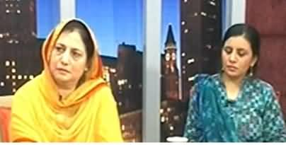 Ab Kiya Hoga - 26th June 2013 (Why The Ratio Of Education Budget Is Less In Pakistan's Budget)