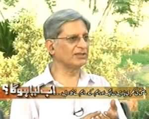Ab Kiya Hoga - 28th July 2013 (Why Political Parties Doesn't Have Unanimous In Presidential Elections?)