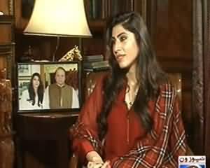 Ab Kiya Hoga (Activities Of PMLN Women Wing) - 30th November 2013